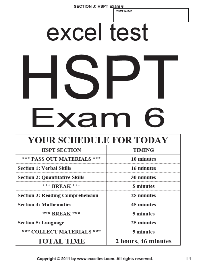 Excel Test | Study Guides and Books